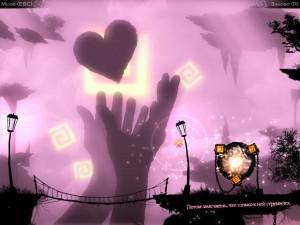 Cubium screenshot 04
